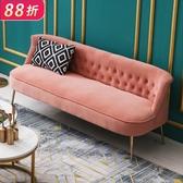 沙發小戶型雙人沙發 北歐輕奢網紅ins粉色金屬布藝陽台臥室服裝店沙發(快速出貨)