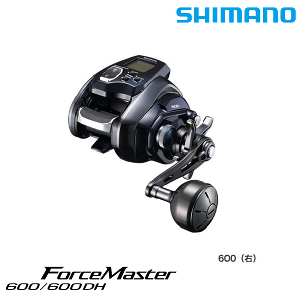 [送1000元折價券] 漁拓釣具 SHIMANO 20 FORCE MASTER 600 [電動捲線器]