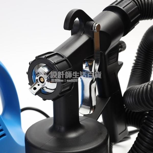 德耳斯電動噴槍高壓霧化噴涂機油漆汽車涂料乳膠除甲醛噴漆槍消毒 NMS設計師生活百貨