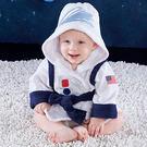 浴袍 / 浴巾 Baby Aspen BAS 造型連帽浴巾 / 浴袍 / 睡衣 / 睡袍 (彌月禮) - 美國太空人 BA14057NA