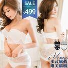 米蘭香氛 法式白蕾絲厚墊胸罩包覆馬甲無肩...