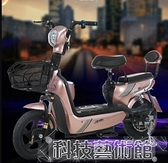 機車 電動車 激戰新款電動車成人電動自行車48V小型電瓶車男女代步電車電動車 DF交換禮物