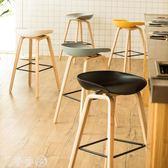 吧台椅 北歐現代簡約吧台椅實木創意餐廳酒吧椅高腳凳休閒設計師前台椅子 igo夢藝家