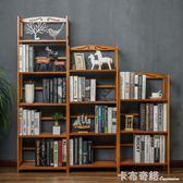 木馬人簡易書架收納置物架簡約現代實木落地兒童學生用桌上小書櫃 卡布奇諾igo