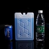 冰晶盒 600ml冰盒冷藏保冷冰晶盒制冷冰磚 【免運】