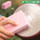 正品納米海綿擦鍋底強力去污除垢洗鍋金剛砂金屬鐵除
