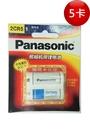 全館免運費【電池天地】PANASONIC 國際牌 鋰電池 2CR5  6V照相機鋰電池  5顆