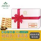 日本蜆精薑黃素60粒
