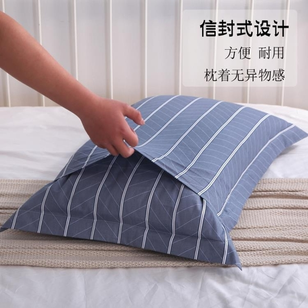 一對裝 全棉枕套純棉加厚枕頭套48X74CM加大枕芯套北歐【樂淘淘 】
