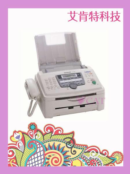 艾肯特科技♥國際牌Panasonic KX-FLM663TW 663 雷射普通紙傳真機 (免運費) - 台中市