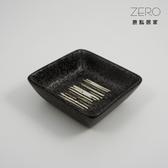 日式常滑燒陶瓷小碟子調味碟醬料碟醬油碟醋碟創意餐具小吃涼菜碟(正方格)