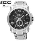 SEIKO 精工 Premier 經典萬年曆人動電自動追時7D56-0AE0D(SNP141J1)時尚腕錶42mm