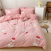 魔法絨水晶絨親膚保暖床包四件組-雙人-草莓多多【BUNNY LIFE 邦妮生活館】
