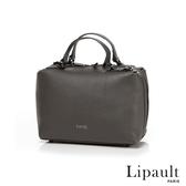 法國時尚Lipault 優雅皮革方形保齡球包S(煙燻灰)