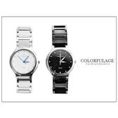 極簡時尚精密陶瓷不銹鋼錶款手錶 女孩氣質 范倫鐵諾Valentino 柒彩年代【NE526】原廠公司貨