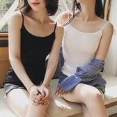 吊帶小背心女打底衫夏季薄款百搭白色純色內穿修身無袖緊身打底衫【全館88折免運】