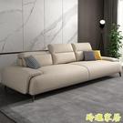沙發 北歐風布藝沙發小戶型簡約現代可拆洗單人雙人三人位組合家具沙發 【免運】