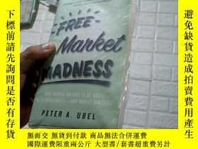 二手書博民逛書店FREE罕見MANKET MADNESS【個人理財】國產 英文版