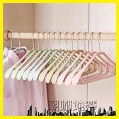 20支西裝掛衣架加厚無痕衣服衣掛塑料衣撐子家用成人西服曬晾衣架