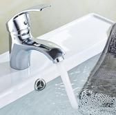 304不銹鋼冷熱面盆龍頭家用水龍頭洗手盆洗臉盆衛生間 電購3C