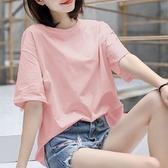兩件裝100%純棉短袖t恤女純色寬鬆夏季新款體恤韓版半袖百搭上衣 【快速出貨】YYP