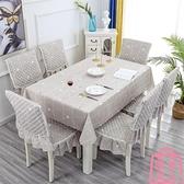 椅套餐椅墊椅套座墊餐椅套罩布藝罩【匯美優品】