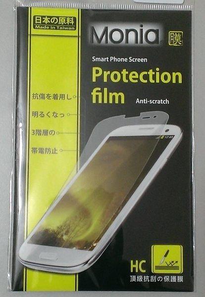 【台灣優購】全新 BenQ F3 專用亮面螢幕保護貼 頂級抗刮 日本原料~優惠價59元