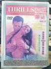 挖寶二手片-T02-110-正版DVD-電影【煽情雜誌3 限制級】-美加地區HBO頻道強力放送(直購價)