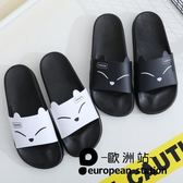 涼拖鞋/女情侶防滑厚底家用一字「歐洲站」