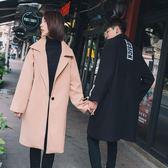 情侶外套情侶裝呢子大衣秋冬西裝領毛呢外套韓版冬裝寬鬆百搭bf風 莎瓦迪卡
