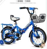 折疊自行車16寸兒童自行車折疊16寸3-5-6-8歲單車小孩男女孩童車折疊自行車xw