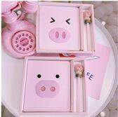 可愛少女心粉色筆記本卡通小豬手賬本禮盒