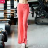 瑜伽服女健身運動跑步長褲莫代爾舞蹈褲大碼練功服顯瘦 千千女鞋