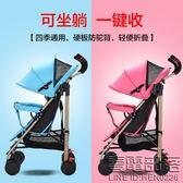 超輕便攜嬰兒推車可坐可躺傘車折疊簡易四輪避震寶寶手推小嬰兒車【萬聖節推薦】