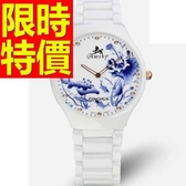 陶瓷錶-大方唯美俏麗女手錶56v30[時尚巴黎]