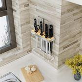 免打孔刀架廚房用品壁掛家用菜刀置物架子砧板架菜板架刀具收納架京都3C