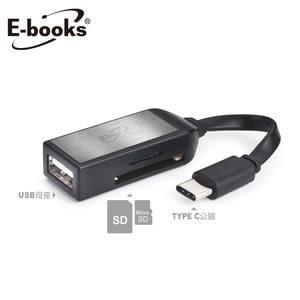 E-books T37 Type C多功能複合式OTG讀卡機黑