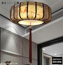 INPHIC-現代新中式手繪布藝吊燈仿古圓形客廳燈酒店茶樓會所古典臥室燈飾-直徑80cm紅鳥_S3081C