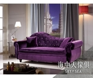 {{ 海中天休閒傢俱廣場 }}  G-33   摩登時尚 沙發系列 345-2A  辛菲紫色貴妃椅(二色可選)