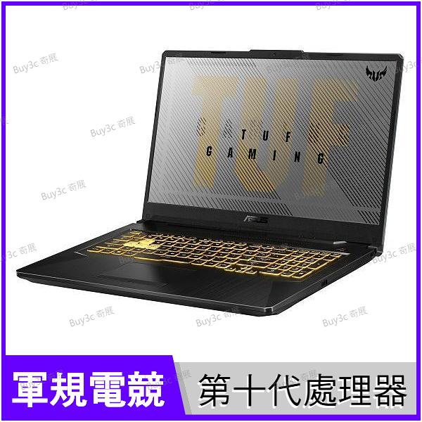華碩 ASUS FX706LI-0031A10750H 幻影灰 軍規電競筆電【17.3 FHD/i7-10750H/8G/GTX 1650Ti 4G/512G SSD/Buy3c奇展】