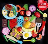 木制磁性切水果玩具水果蔬菜切切看切切樂過家家廚房玩具igo  麥琪精品屋