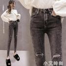 加絨高腰破洞牛仔褲女2020新款百搭修身顯瘦煙灰色緊身九分小腳褲 小艾新品