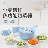 廚房神器多功能切菜器切片器刮絲插刨絲削土豆絲家用切絲器擦用品 【蜜斯蜜糖】