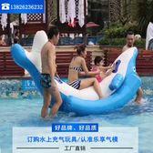 水上玩具充氣蹺蹺板 海豚翹板移動水上樂園設備廠家  gio
