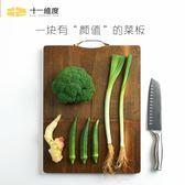 切菜砧板實木案板搟面板竹青砧板長方形整竹菜板刀板家用 mj8570【VIKI菈菈】TW