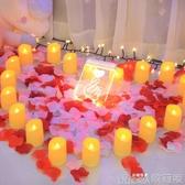 LED小蠟燭燈求婚表白場景布置浪漫生日房間裝飾搖控電子蠟燭燈串 歌莉婭