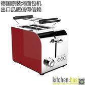 麵包機 烤面包機吐司機多士爐多功能家用食品級304不銹鋼全自動早餐機 220VMKS 歐萊爾藝術館