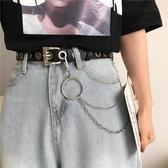 皮帶歐美搖滾圓圈鏈條全是孔的皮帶女簡約百搭朋克風凹造型褲腰帶復古 時尚新品