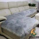 皮沙發組合坐墊羊毛墊子定做毛絨沙發墊防滑加厚冬天【創世紀生活館】