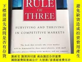 二手書博民逛書店the罕見rule of threeY218789